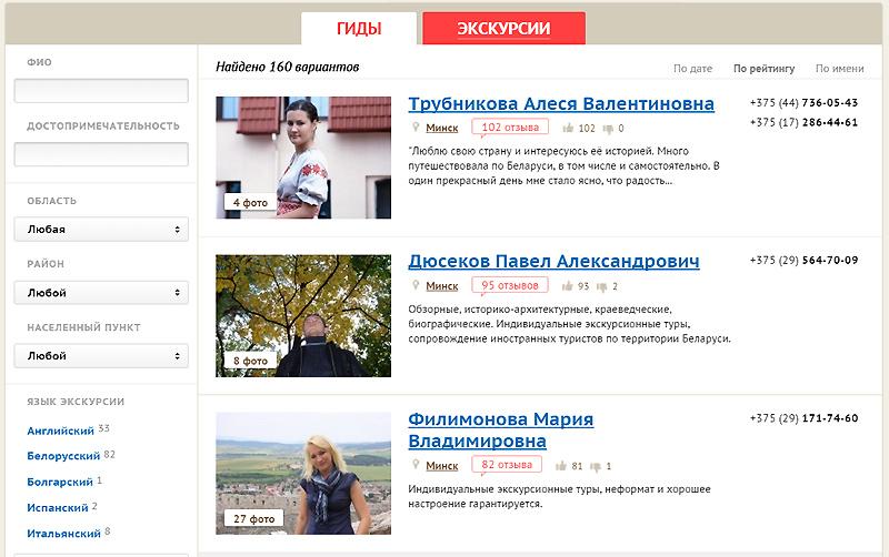 Бесплатная туристическая реклама в интернете type of ads in google adwords