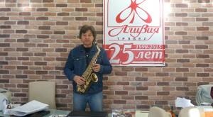 """Джазовое 25-летие """"АлиВия Трэвел"""" в Гомеле"""
