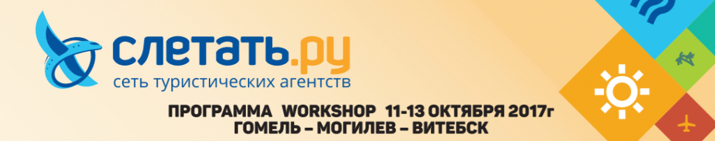 28.09_workshop_1