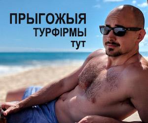 Каталог турфирм с фотографиями и отзывами на Holiday.by