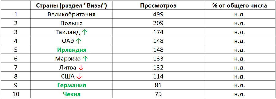 152018sept_otchetik_900_0033
