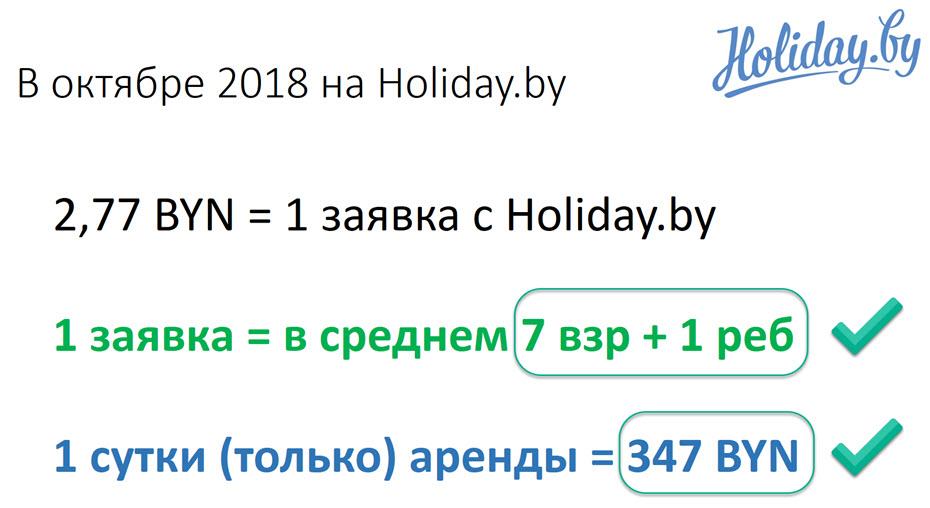 stats15112018_hol0067