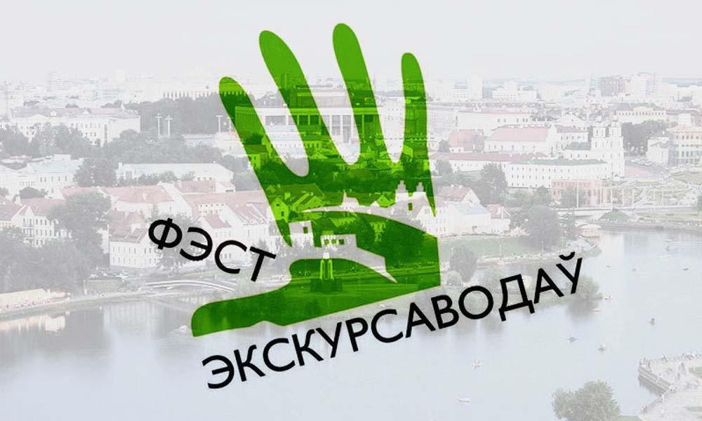 festeksk24-02-20