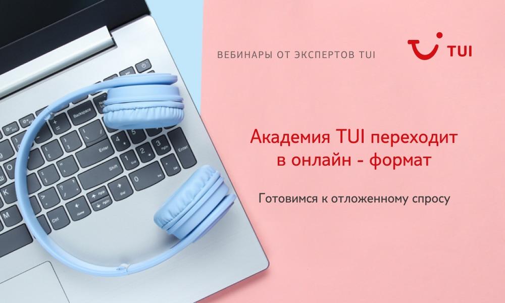 img_1000х600